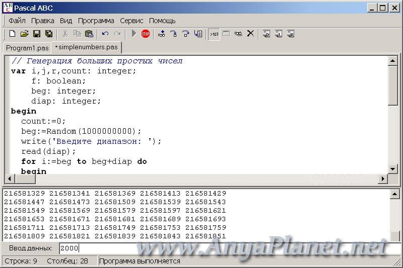 Программу Delphi 2013 Для Windows 7