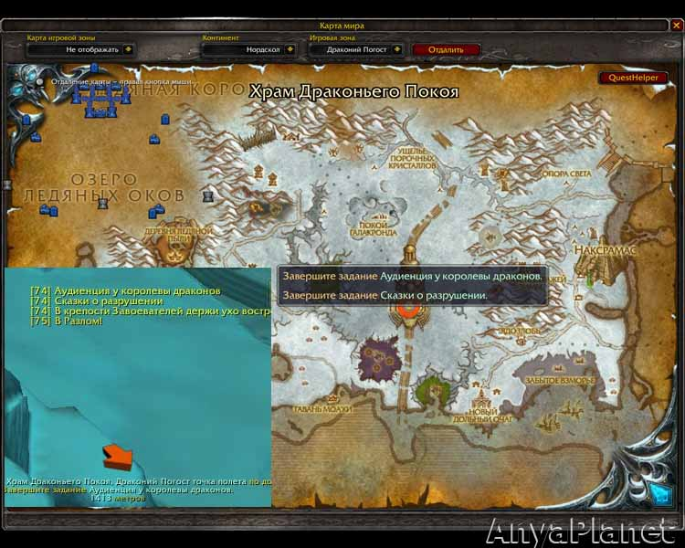 Screenshot in 7: questhelper 406176