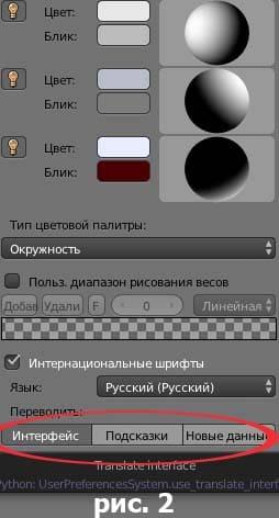 Модель Logp Culler Русский язык - картинка 3