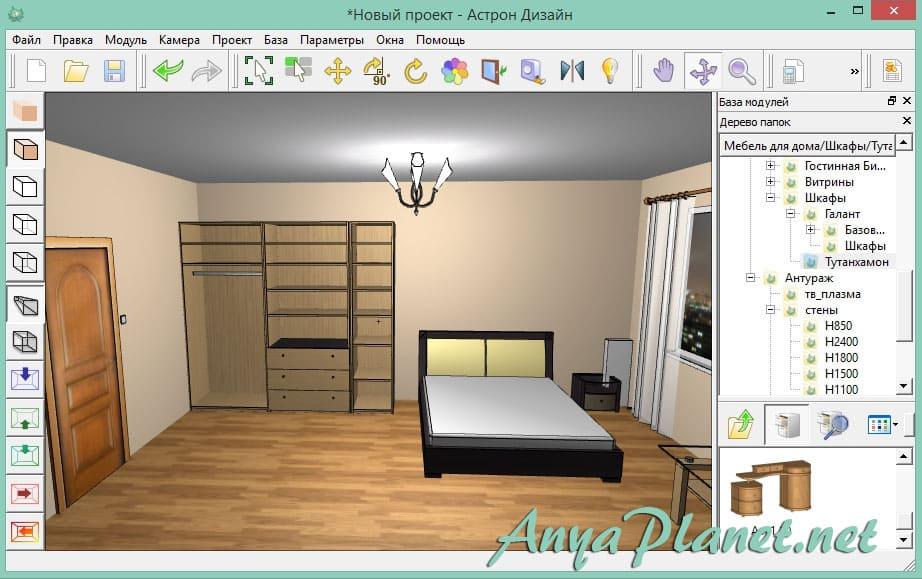 Программу для мебельного дизайна скачать бесплатно