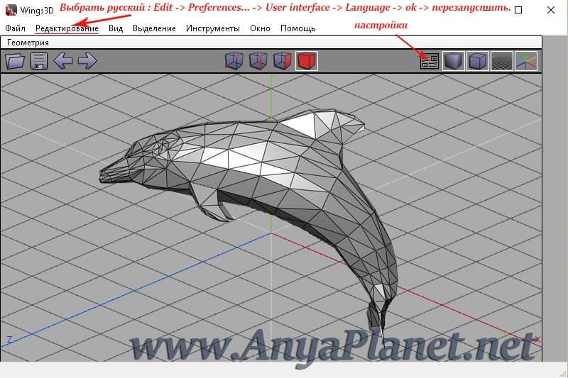 3D Моделирование Программа На Андроид