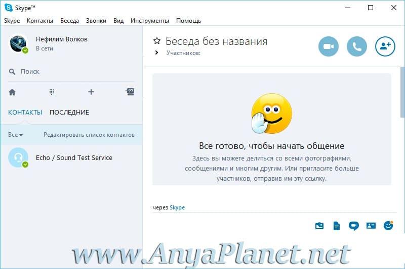 Скачать дропбокс на компьютер бесплатно русскую версию
