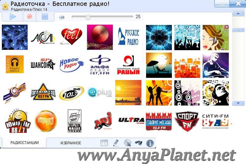 Украина - Полный список спутниковых каналов