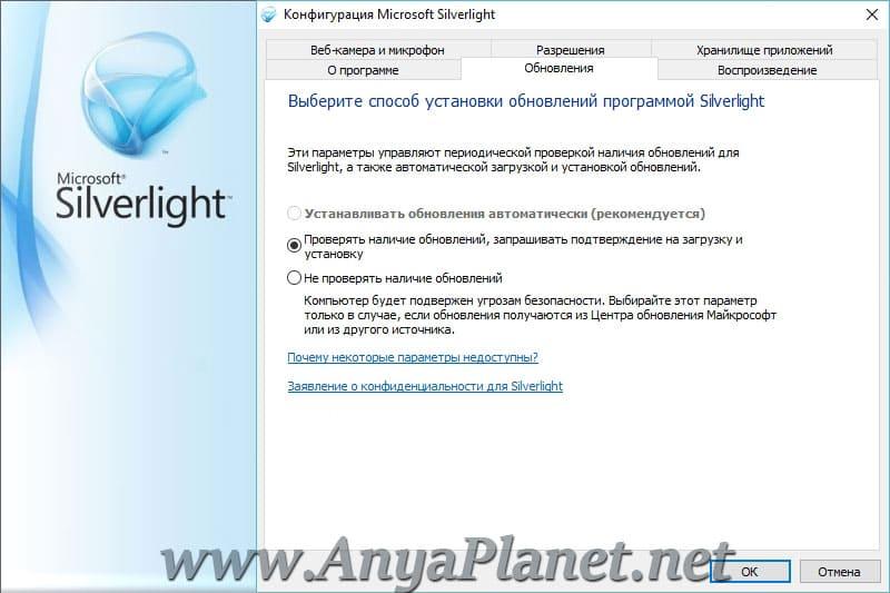 Silverlight para yomvi