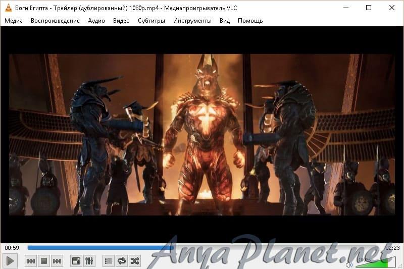 VLC Media Player 3 0 7 1 русская версия для windows скачать бесплатно