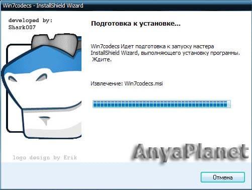 Пакет Русского Языка Для Windows 8.1 X86