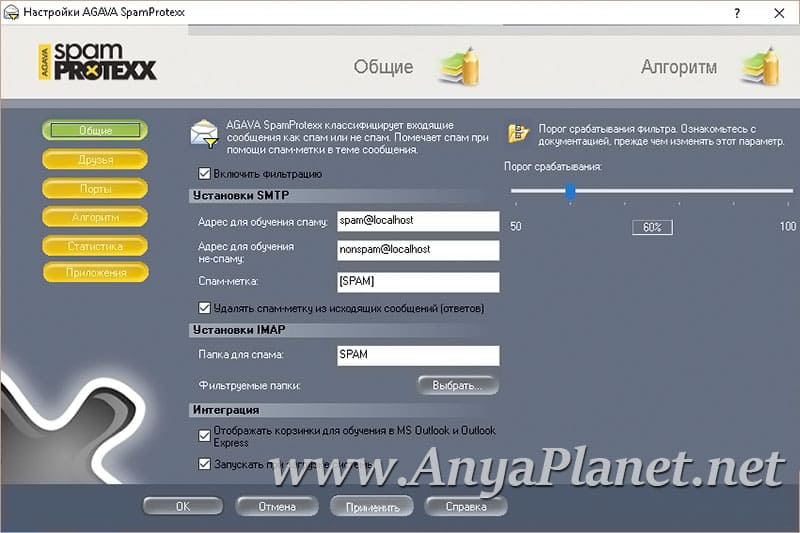 agava антивирус скачать бесплатно: