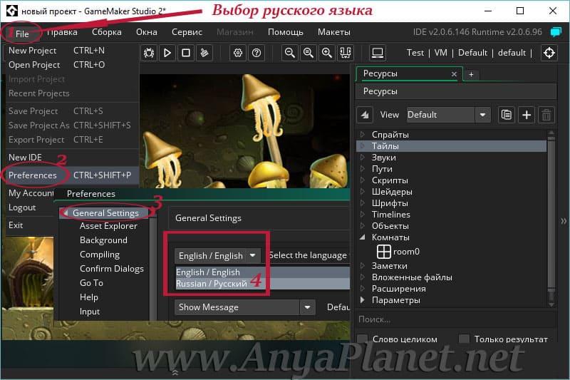 Скачать game maker 1. 4. 1657 для windows бесплатно.