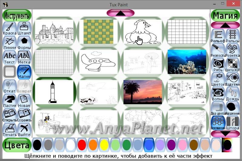 Программа Обучения Рисованию